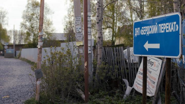 Кого подозревают в убийстве экс-депутата Ивана Митряшина? Репортаж из элитного дачного поселка