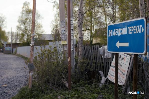 Экс-депутата Ивана Митряшина убили в ДНП «Бердский перекат»