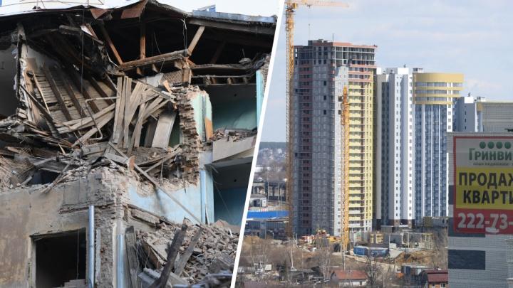 Шесть ответов на главные вопросы о реновации в Екатеринбурге