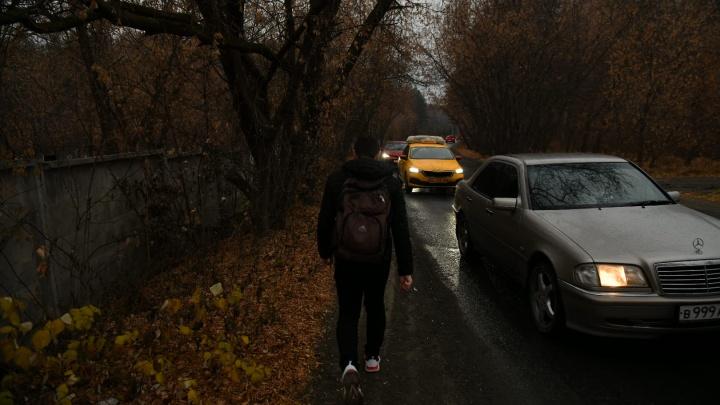 Выбираемся с окраин: сколько времени нужно, чтобы доехать из Светлого до центра Екатеринбурга