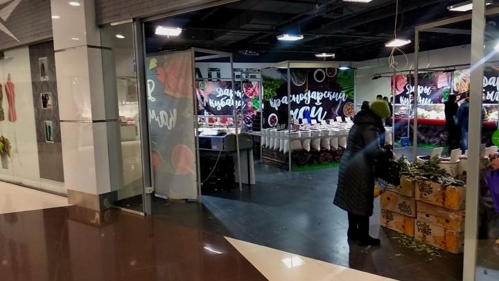 В «Сан-Сити» на месте магазина Reebok заработала ярмарка с кубанским хамоном и абхазской скаморцей