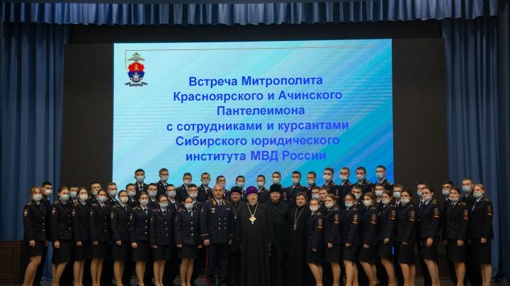 «Государство — самое святое общественное явление»: митрополит Пантелеимон выступил перед курсантами СибЮИ