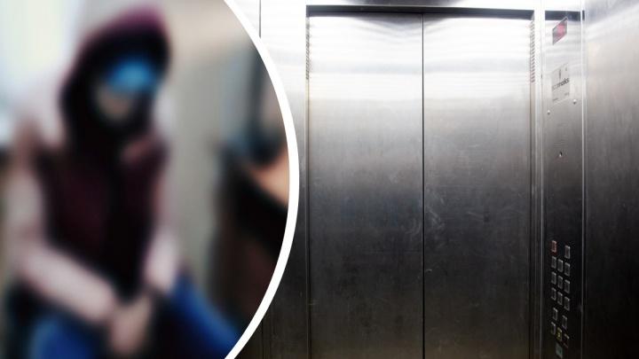 В Ярославле задержали педофила, который приставал к девочке в лифте. Ему всего 16 лет