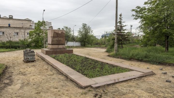 Администрация Волгограда нашла нового подрядчика для реконструкции разбитого сквера 8 Марта