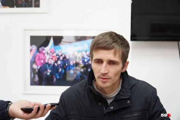 Юрий Бобров — активист пермского штаба