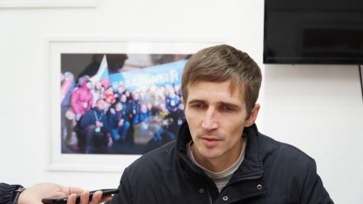 Активиста пермского штаба Навального задержали сразу после выхода из спецприемника