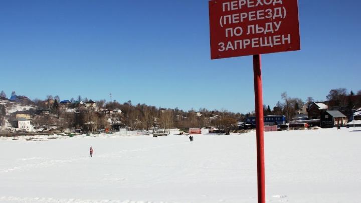 В Прикамье начали закрывать ледовые переправы