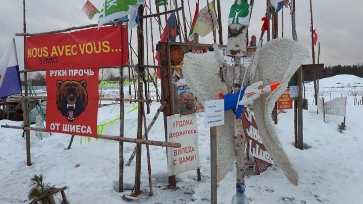 «От лагеря остался только один турник»: на Шиесе снесли палатки активистов
