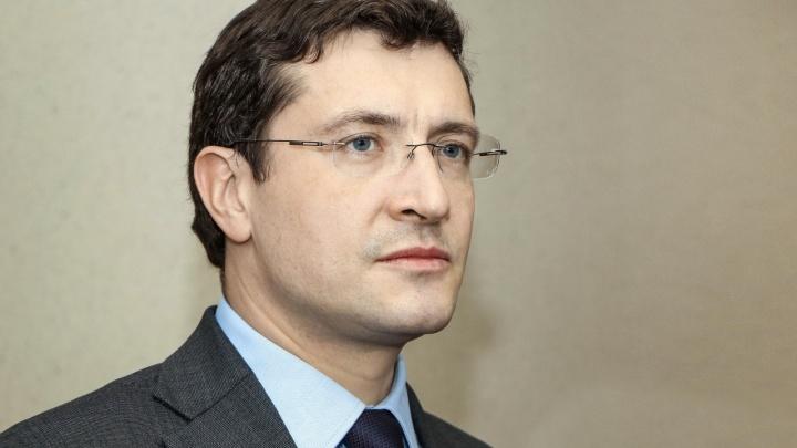 Глеб Никитин ограничил посещение общепита и торговых центров