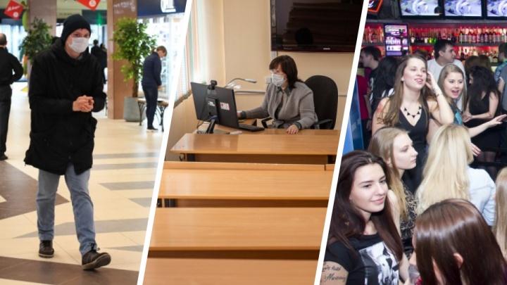 10 запретов из-за коронавируса, которые по-прежнему действуют в Новосибирске