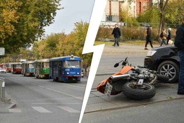 Авария помешала общественному транспорту