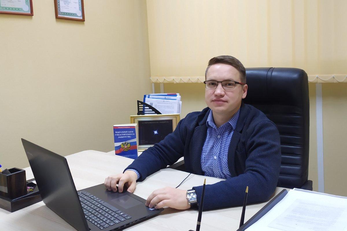 Муртазин Марат — руководитель юридической практики компании «Современнаязащита» в Самаре