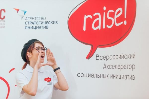 Образовательная программа RAISE помогает реализовать студенческие инициативы