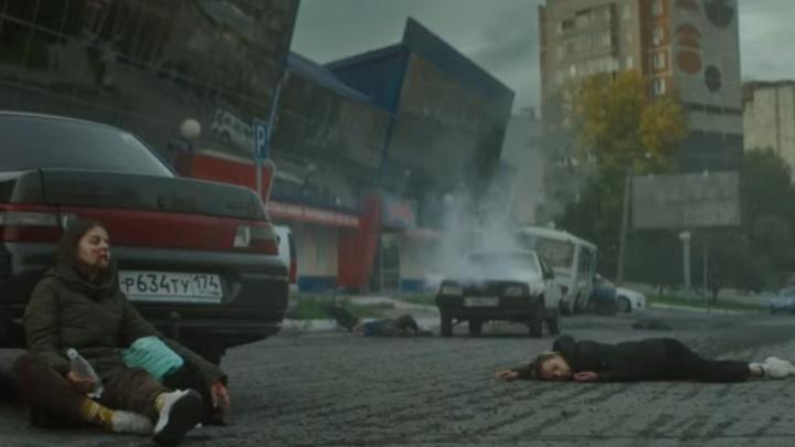 В Сеть выложили трейлер сериала об апокалипсисе, снятого в Челябинской области. Оцените видео