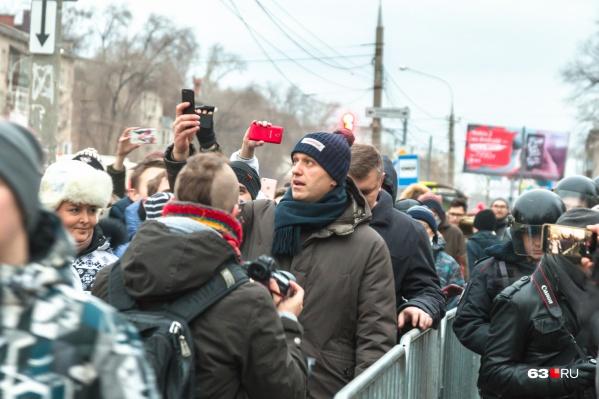 Сторонники Алексея Навального проведут шествие в Самаре, но власти акцию не санкционировали