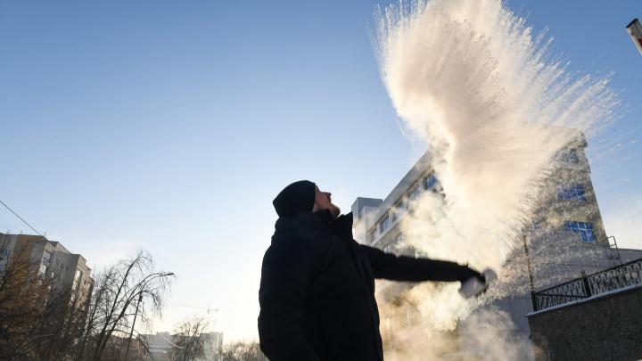 Спасатели предупредили свердловчан об аномальных морозах