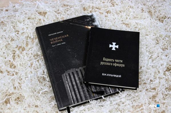 «Кодекс чести русского офицера» и «Чеченская война» — самые популярные книги издательства «Черная сотня»