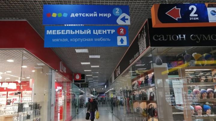 В двух крупных торговых центрах Рыбинска появился высокоскоростной мобильный интернет