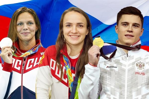 Церемония открытия Олимпийских игр состоится 23 июля в 14:00