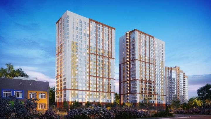В Волгограде стартовали продажи нового объекта — выгодное время для покупки квартиры