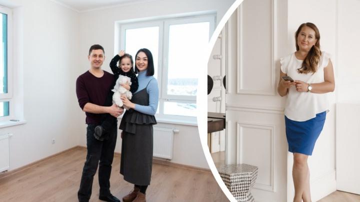Как изменятся цены на жилье после продления семейной ипотеки до 2023 года? Отвечает риелтор из Екатеринбурга