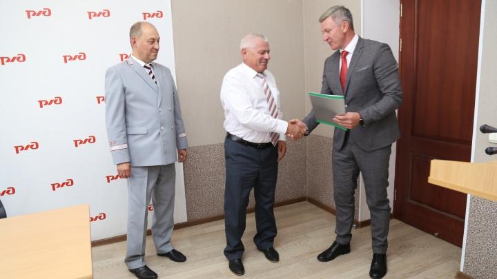 Лучшим железнодорожникам Зауралья вручили корпоративные и региональные награды