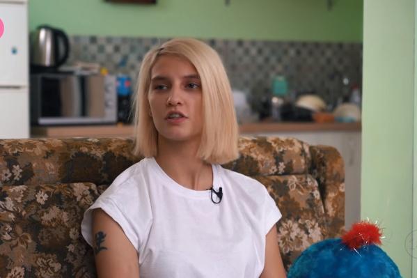 В интервью девушка рассказала, почему покинула проект и жалеет ли о таком решении