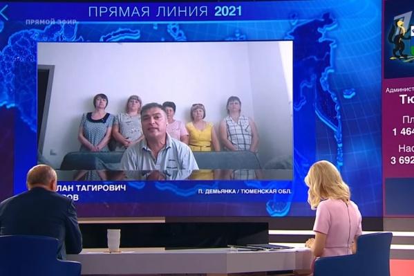 Тарлан Тагиров утверждает, что боролся с проблемой до звонка Путину, но властям было всё равно