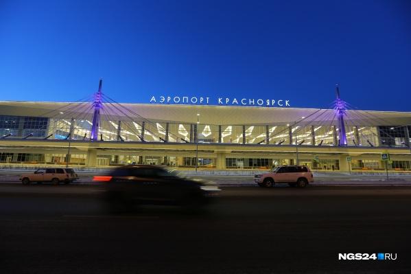 Пять лет назад красноярский аэропорт входил в тройку лучших