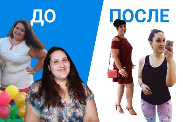 Татьяна похудела на 55 килограммов