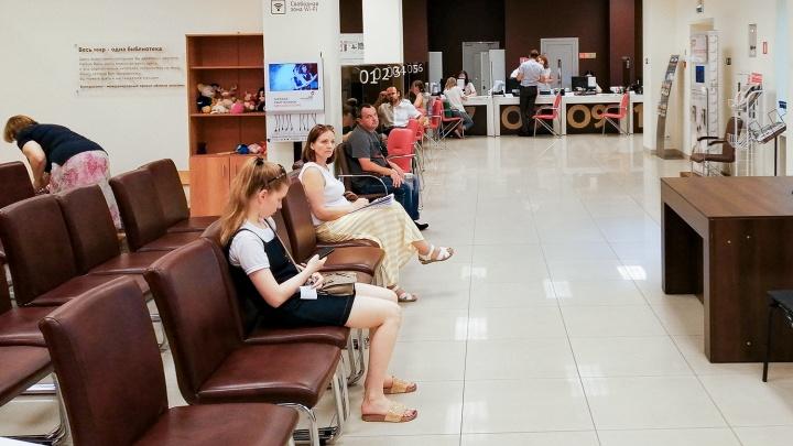 Власти Ростовской области отменили справки для посещения МФЦ