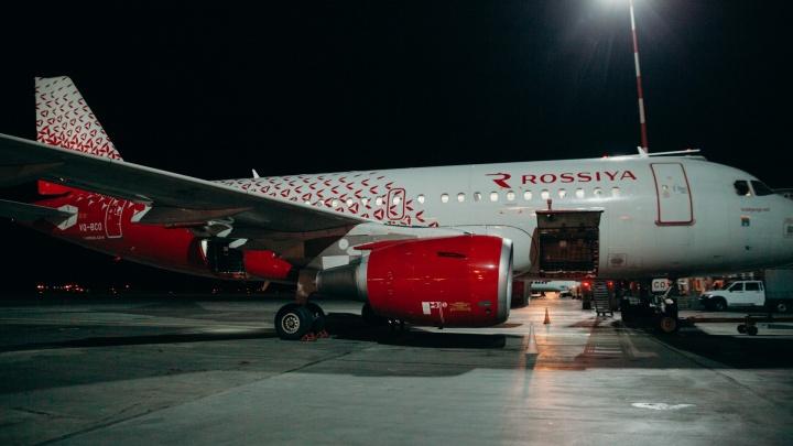 Тюменцы объявили флешмоб с требованием вернуть «Аэрофлот». Всё из-за билетов за 96 тысяч рублей