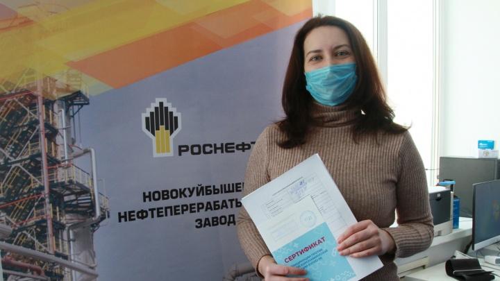 На Новокуйбышевском НПЗ и НЗМП стартовала вакцинация от коронавируса