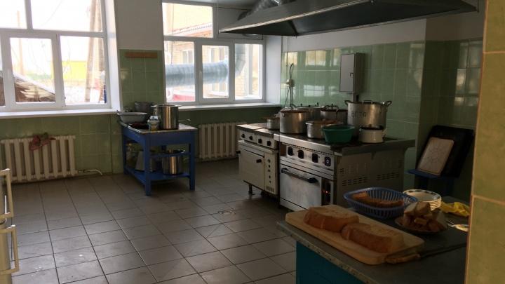 В Курганской области на кухне одной из школ поставили камеру