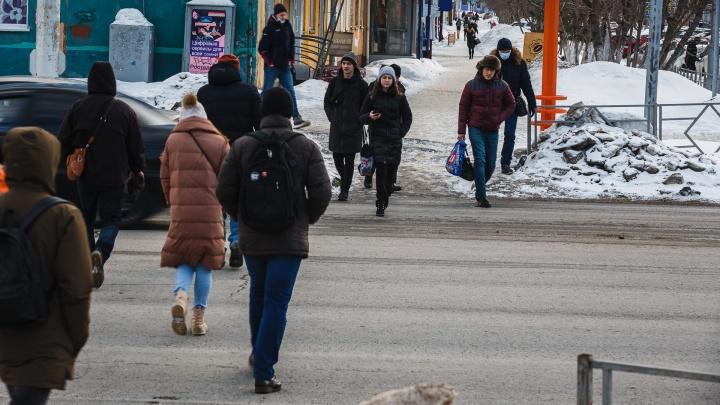 Кемерово вошло в число комфортных для жизни городов. Объясняем, что это значит