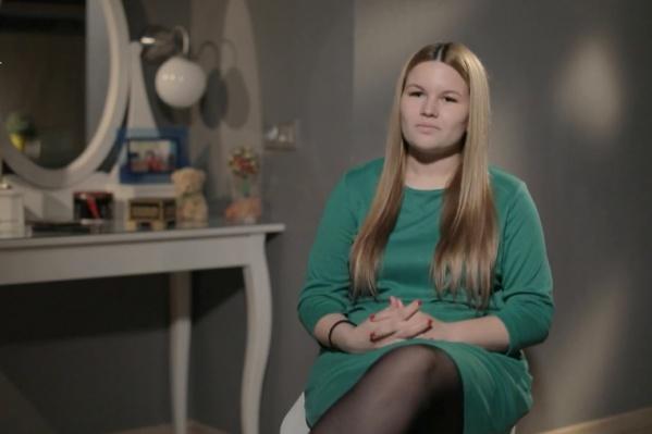 работа в новосибирск с 16 лет для девушек