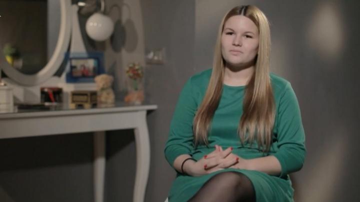 «Не нужен ей муж-тиран»: юная сибирячка из Криводановки стала новой героиней шоу «Беременна в 16»