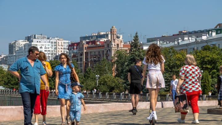 На карту жителя Самарской области можно будет получать социальные выплаты