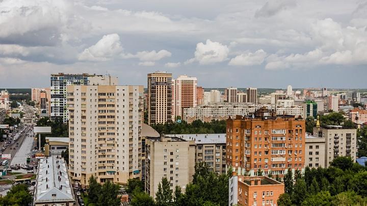 """«Посыл """"Могло быть и хуже!"""" кажется мне ущербным». Сибирячка выступила против сравнения Новосибирска с другими городами"""