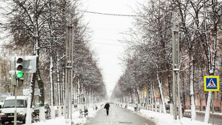 Ярославцев предупредили о резком изменении погоды