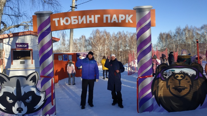 В горнолыжном центре «Металлург-Магнитогорск» открыли тюбинг-парк