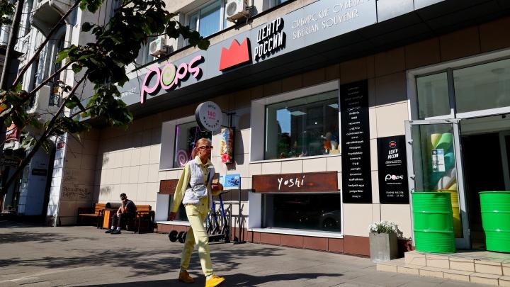 Модный сувенирный магазин «Центр России» закрылся в Красноярске, не проработав и года