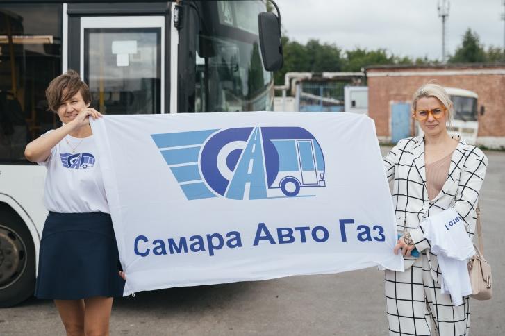 «Самара Авто Газ» уже проанонсировал проведение конкурса в этом году