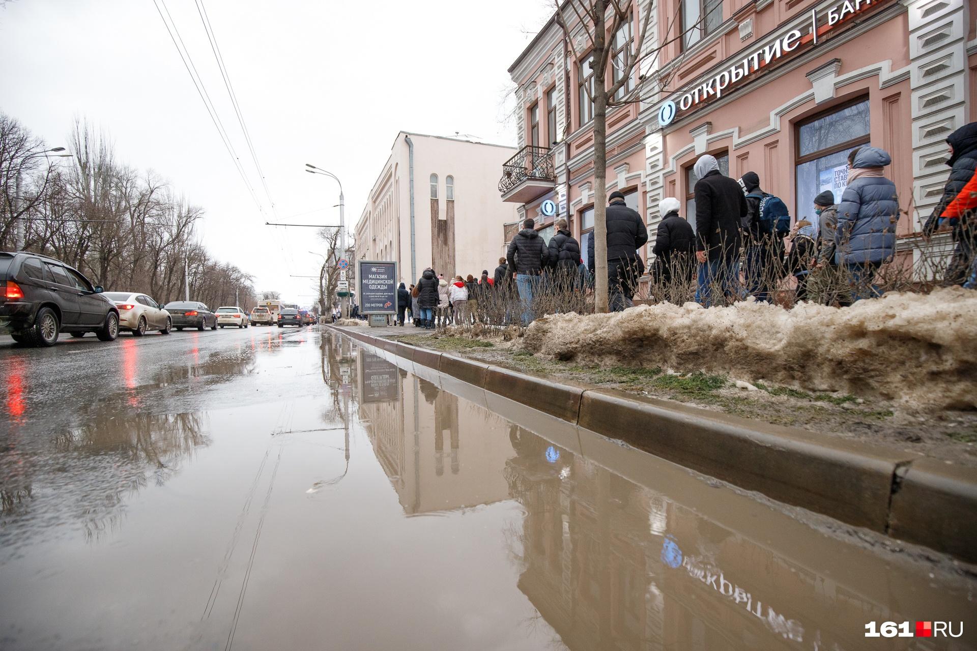 В день акции на улицах Ростова было много воды и грязи