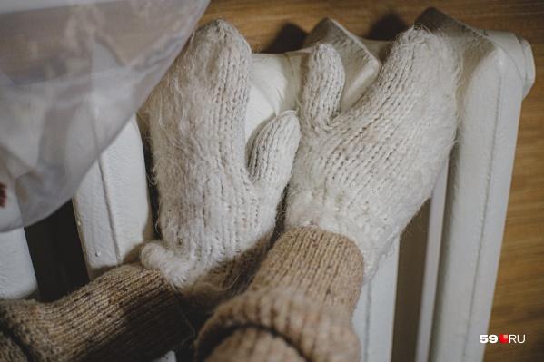 Если у вас в квартире холодно, звоните и жалуйтесь