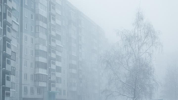 В Кемерово стоимость жилья выросла на 53%. В мэрии объяснили, почему так произошло
