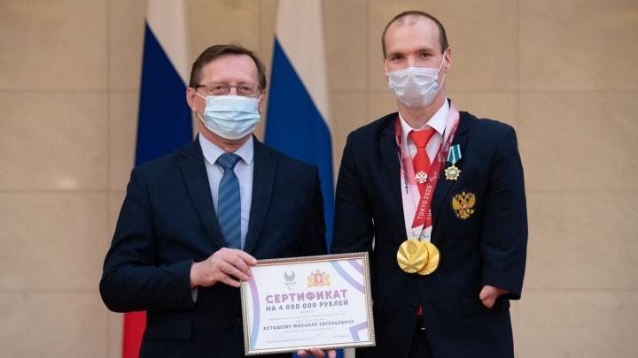 Свердловским спортсменам, которые участвовали в Олимпиаде и Паралимпиаде, раздали миллионы рублей