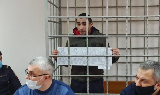 «Оградили его от возможных угроз»: Арсен Мелконян попросил суд перевести его к людям