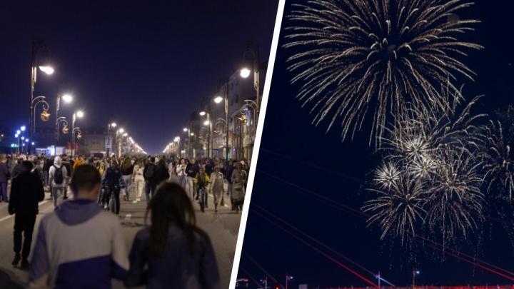 «Зачем салют, если его нельзя посмотреть?»: тюменцы остались недовольны празднованием 9Мая