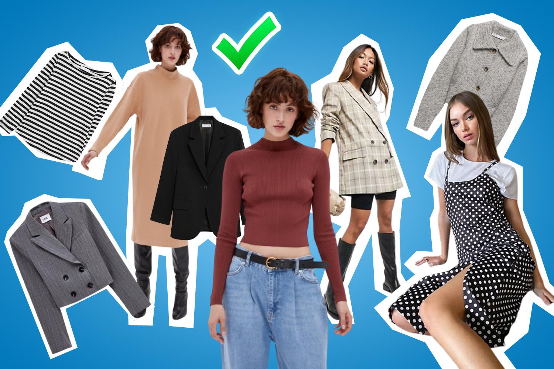 Пиджаки без распродажи часто стоят слишком дорого